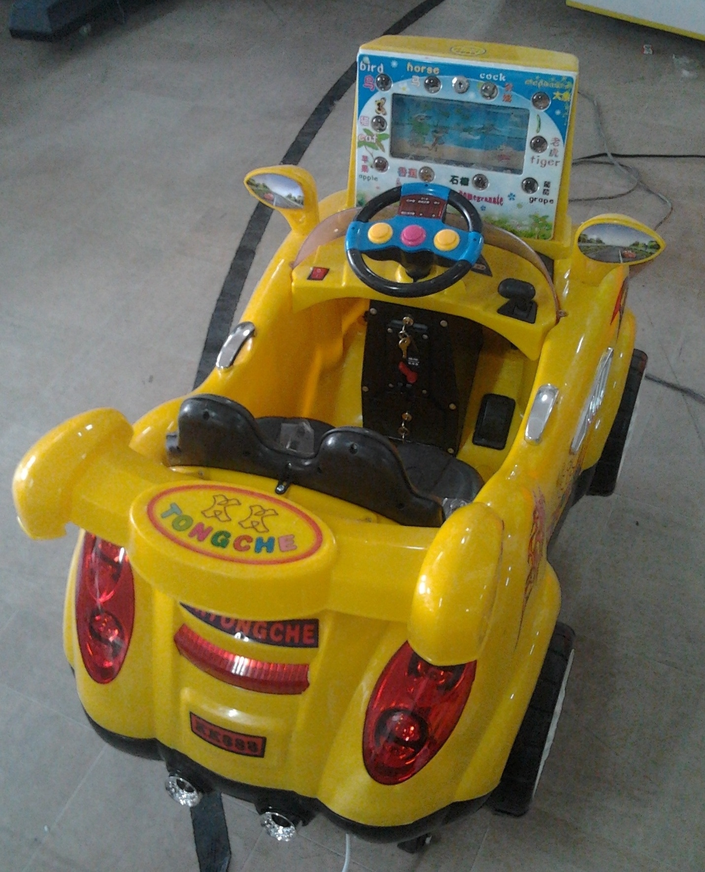 GAMING CAR KIDDIE